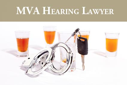 MVA Hearing Bethesda Maryland